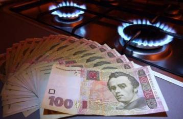 Кабмин намерен поднять цену на газ для населения в четыре раза к 2017 году