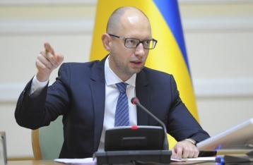 Яценюк: В 2015 году мы не ждем частных инвесторов