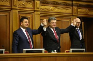 Гройсман передал Порошенко на подпись закон о реформе межбюджетных отношений