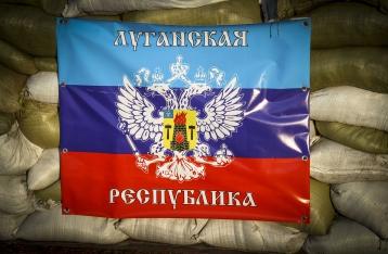 В ДНР сообщили о начале встречи представителей ВСУ и ЛНР в Луганске