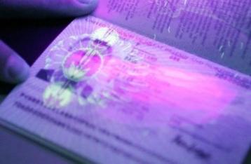 Украина начнет выдачу биометрических паспортов с 12 января