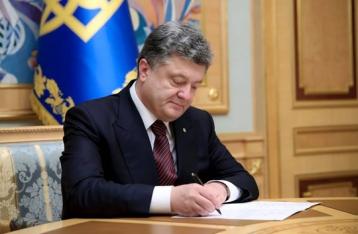 Порошенко утвердил «пятилетку» по развитию Украины