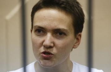 Рада просит ПАСЕ и лидеров четырех стран поспособствовать освобождению Савченко