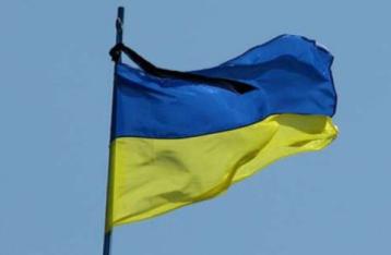 Завтра в Украине – день траура