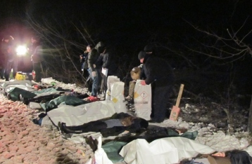 Опубликованы имена погибших и пострадавших в трагедии под Волновахой