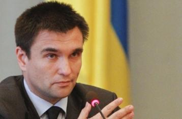 Климкин: Россия пытается изменить Минские соглашения