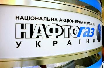 «Нафтогаз» готов обсудить с «Газпромом» летние поставки газа