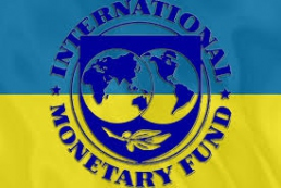 Украина и МВФ подготовили меморандум о новой программе сотрудничества