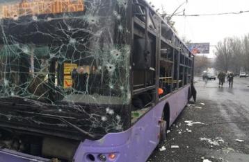 На остановке в Донецке прогремел взрыв. Есть погибшие