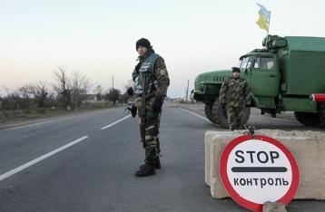 «Визовый» режим с Донбассом