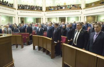 Гройсман анонсировал внеочередное заседание Рады
