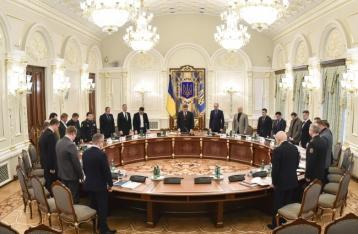 Украина обратится в Гаагу о признании ДНР и ЛНР террористическими организациями