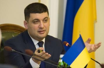 Военное положение в Украине вводить не будут