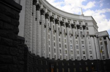 В Донецкой и Луганской областях введен режим чрезвычайной ситуации