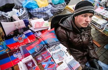 По ту сторону фронта: Жизнь в ДНР