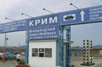 «Блокадный» Крым: без транспорта и игр