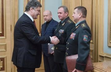 Порошенко вернул на службу люстрированного генерал-полковника