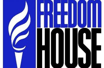 В рейтинге «Свободы в мире» Украина обогнала Россию