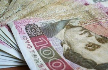 Официальный курс гривни опустили до нового исторического минимума
