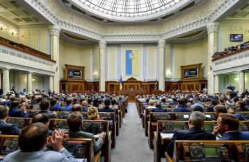Рада приняла закон о военно-гражданских администрациях