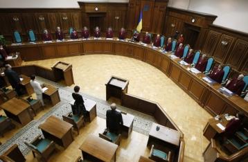 Рада направила в КС законопроект о снятии депутатской неприкосновенности
