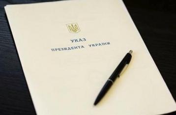 Назначен новый глава Черновицкой ОГА