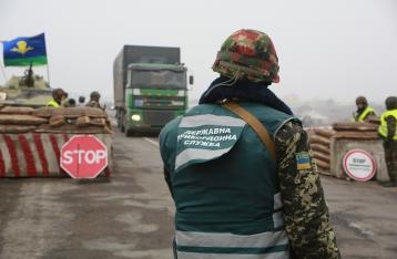 Пограничники получат расширенные полномочия в прифронтовой зоне