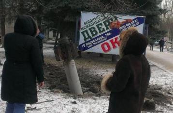НВФ обстреляли Краматорск