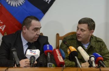 СМИ: ДНР и ЛНР в Минске требовали автономии и завершения АТО