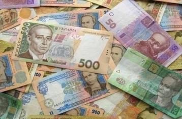 Политическая экономика: Что Украина будет делать с долгами