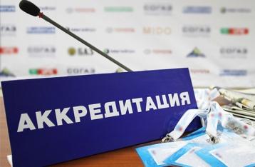 ВР приостановила аккредитацию некоторых российских СМИ