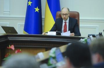 Кабмин утвердил четырехлетнюю программу сотрудничества с МВФ