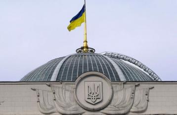 ВР приняла закон о работе Антикоррупционного бюро