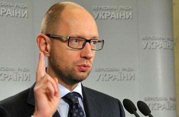 Яценюк пообещал, что Украина получит 25 миллиардов финпомощи