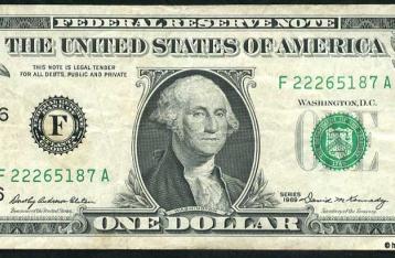 Правительство решило, что в 2015 доллар будет стоить 21 гривню