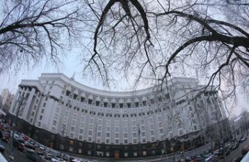 Как «редактирование» госбюджета ударит по карману украинцев