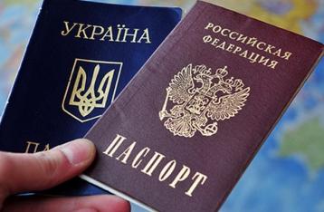 Украинцам разрешили до 1 августа продлевать срок пребывания в РФ