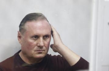 Суд арестовал Ефремова на два месяца