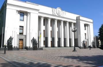 Рада собирается рассмотреть изменения в бюджет 26 февраля