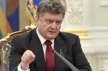 Порошенко: Россия как страна-агрессор не будет миротворцем в Украине