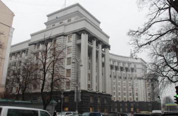 Кабмин на время АТО передал Донецкой ОГА функции облсовета в части бюджета