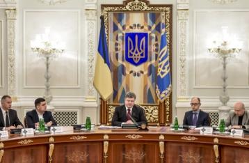 Порошенко подписал указ о противодействии российской угрозе