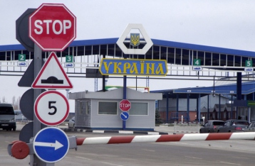 Украина закрыла 23 пункта пропуска на границе с РФ