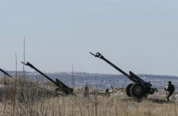 Генштаб Украины подписал план отвода вооружений