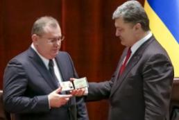 Назначен новый глава Запорожской ОГА