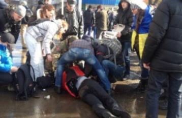В Харькове после митинга Евромайдана произошел взрыв, есть погибшие