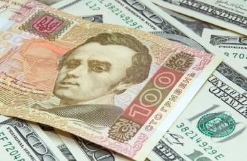 НБУ запретил гривневое кредитование для покупки валюты