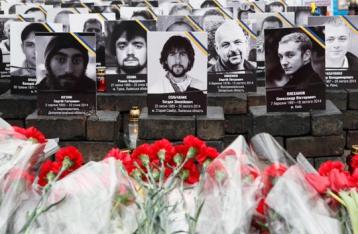 ГПУ подозревает 20 сотрудников ФСБ в совершении преступлений на Майдане