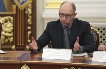 Яценюк хочет провести кадровые чистки в СБУ, ГПУ и МВД
