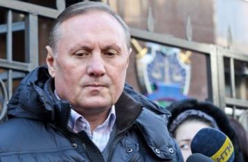 Суд отпустил Ефремова под залог в 60 тысяч